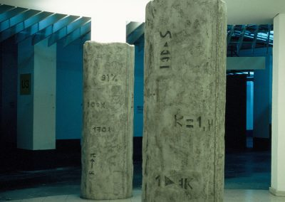 bankstuetzen_hieroglyphen